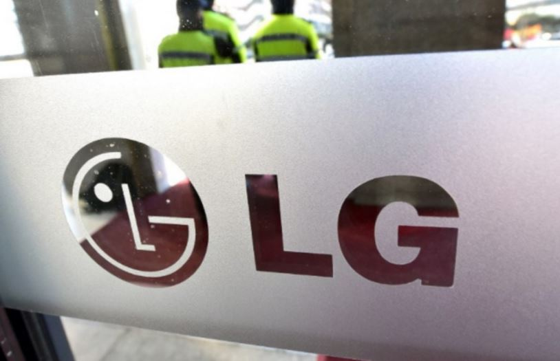 LG to invest in robotics for cutting-edge home appliances