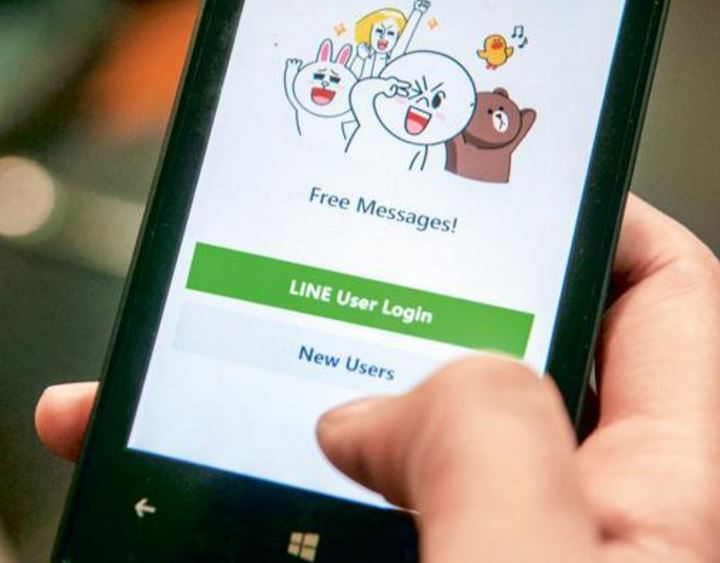 Line is latest to explore chatbots integration