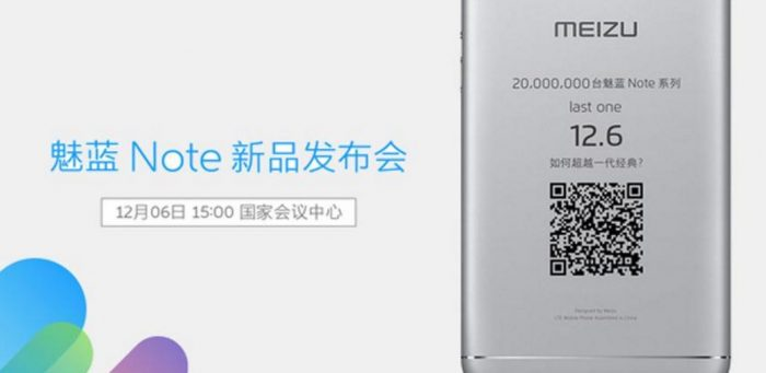 Will Meizu's M5 Note be a hit? Pre-registrations for flash sale touch 80k