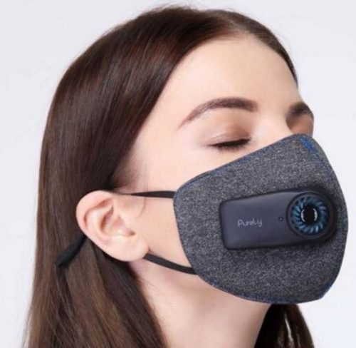 Xiaomi launches a rechargeable air mask with built-in filter, fan
