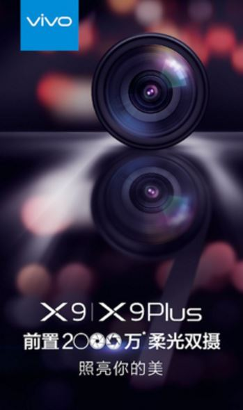 Vivo X9 and X9 Plus will sport a 20MP and 8MP cameras
