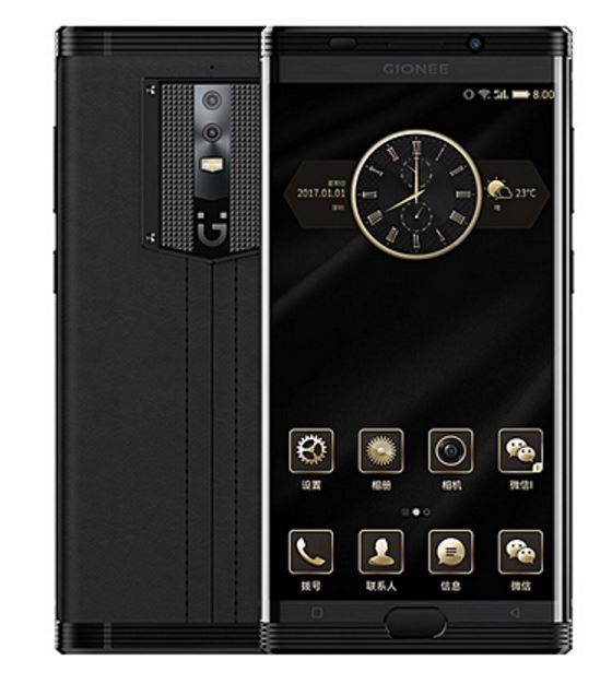 Gionee M2017 is official: Know price, specs and features