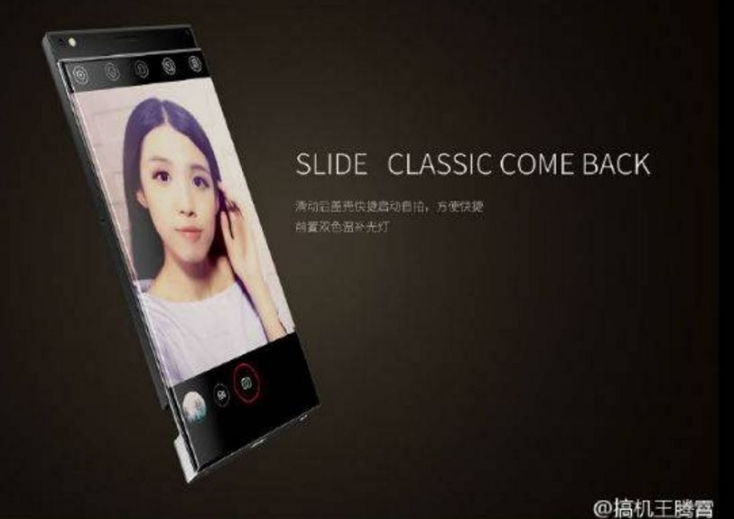 What the new Nubia smartphone renders reveal