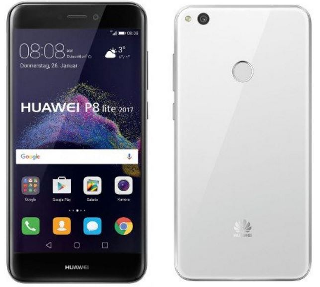 Huawei P8 Lite (2017) to debut in the UK on Feb 1
