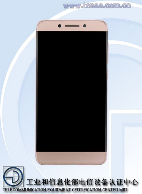Rumored LeEco Le 2S and LeEco Le 2S Dual stops by TENAA