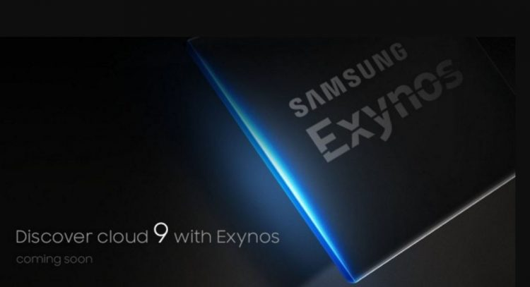 Samsung Galaxy S8 news: Official teaser suggests Exynos 9 processor