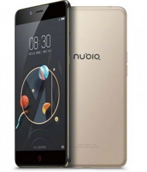 Nubia Z17 Mini to launch on April 6, follows recent M2 and N2
