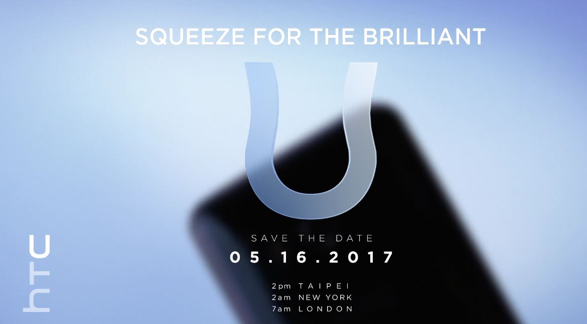 HTC U (Ocean) latest: The flagship to release on May 16