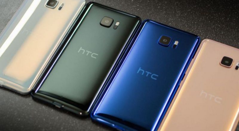 HTC U11 Life – a mid-ranger U11, to be released later this year