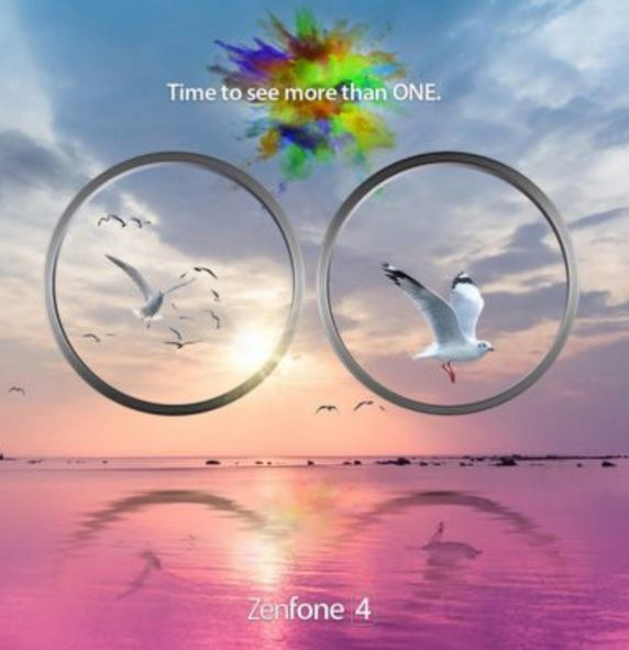 Asus ZenFone 4 news: Official teasers released, release expected next month