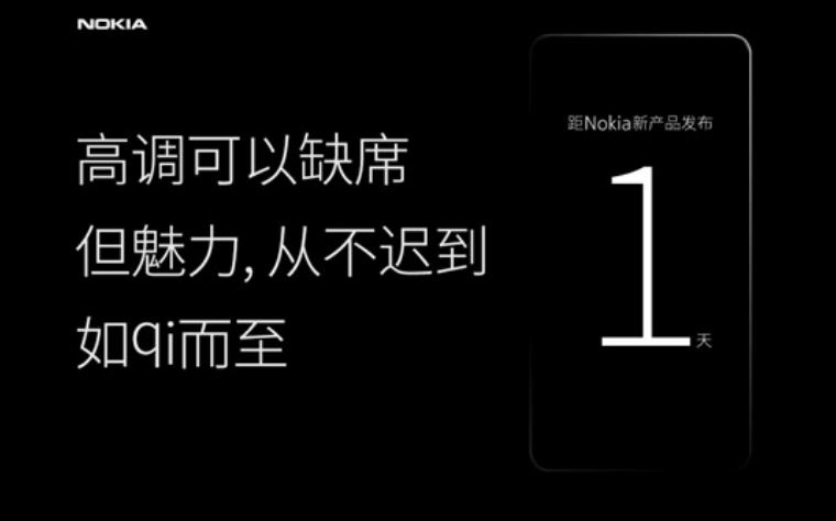 Nokia may reveal rumored Nokia 7 smartphone on October 19