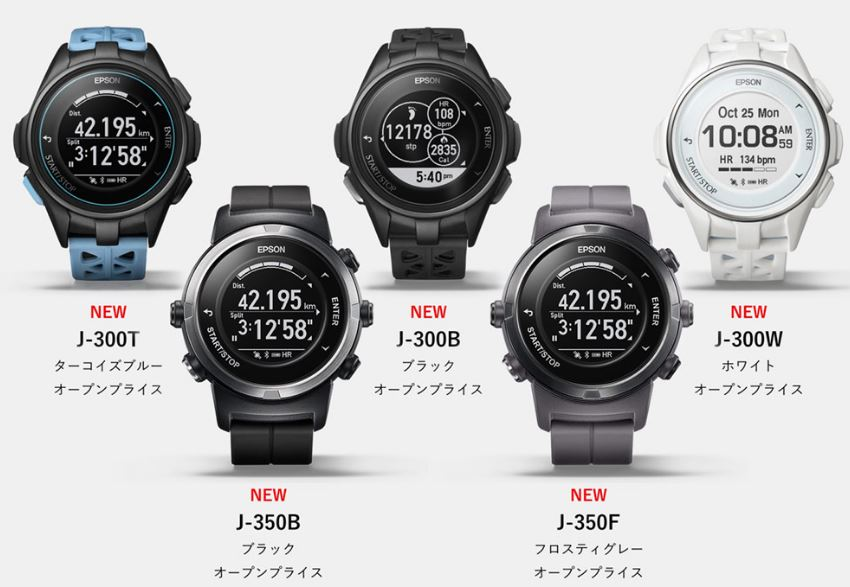 Epson's new range of GPS ProSense smart watches will give the competition something to worry about